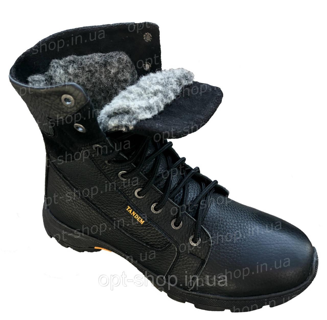 df8681c1 Купить Мужские высокие ботинки (берцы) в Харькове от компании ...