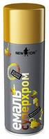 Эмаль аэрозоль супер хром Медь. эмаль с эффектом хромирования Баллон 400 ml.