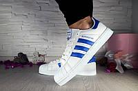 Женские кеды Adidas SuperStar белые, синяя полоска 10433(Унисекс)