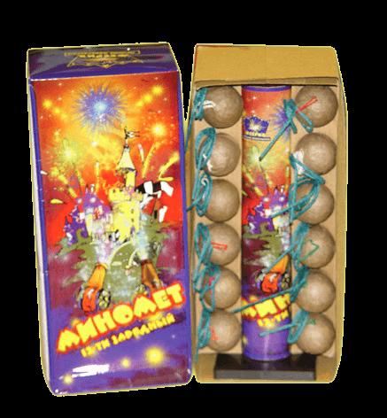 Миномет с фестивальными шарами 12шт. M0008