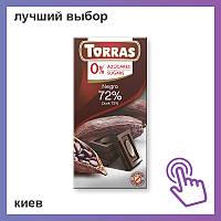 Шоколад Torras Negro 72% черный 75g