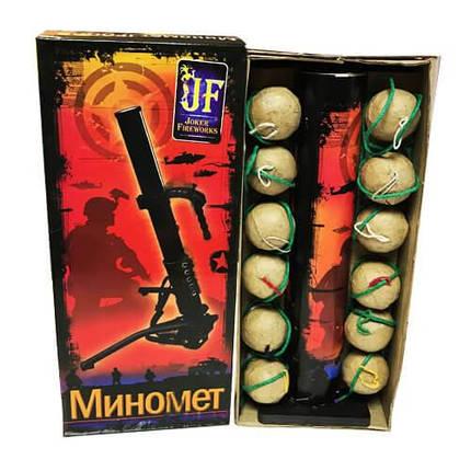 Міномет з фестивальними кулями 12шт. JF0008, фото 2