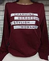 Батник с надписями коттоновый женский Charming (S/44)