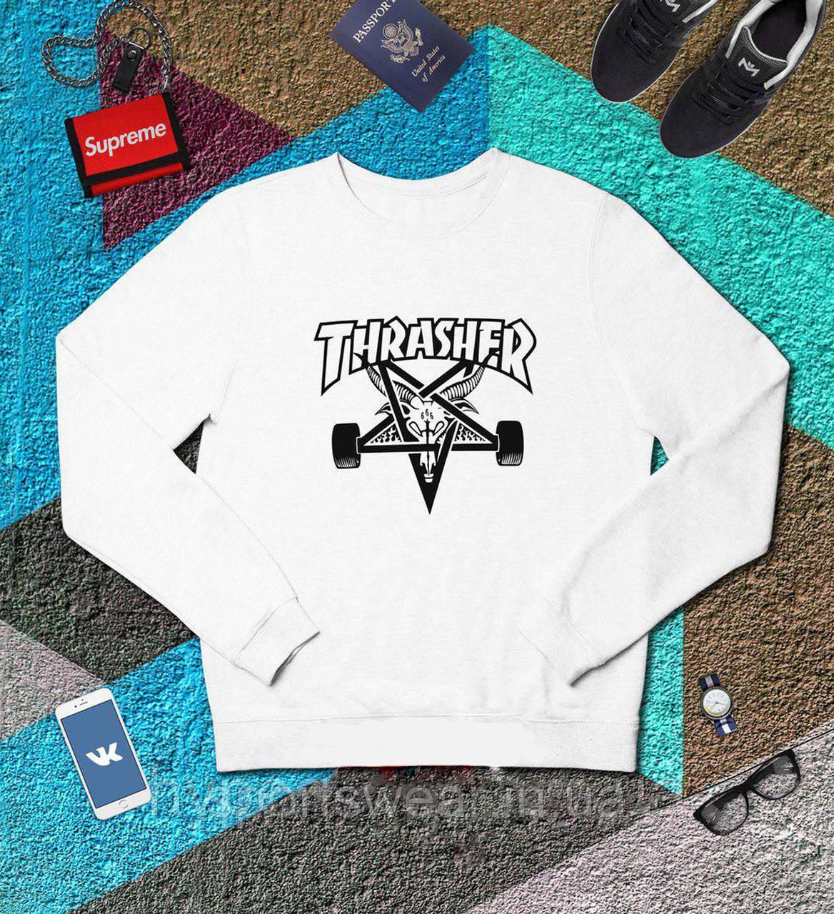"Свитшот Thrasher Magazine| Кофта Трешер Белая """" В стиле Thrasher """""
