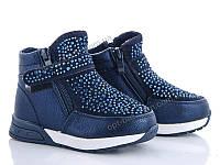 Ботинки детские M.L.V. C6801-2 (21-26) - купить оптом на 7км в одессе