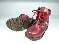 Демисезонные ботинки на девочку Jong Golf р.27,28,29,30,31,32