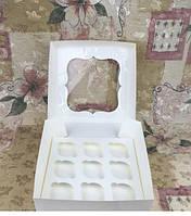 Коробка Молочная для 9-ти кексов с окном