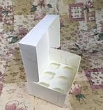 Коробка МОЛОЧНАЯ для 6 капкейков БЕЗ ОКНА , фото 2
