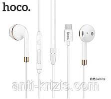 Навушники HOCO L8 Type-C white