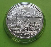 Словакия 10 евро 2018 г. 200 лет плаванью первого парохода на Дунае. Парусник /корабль .