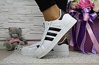 Женские Кеды Adidas SuperStar Белые, черная полоска 10826