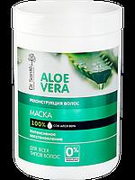 Dr. Sante Aloe Vera Маска Реконструкція волосся 1000 ml.