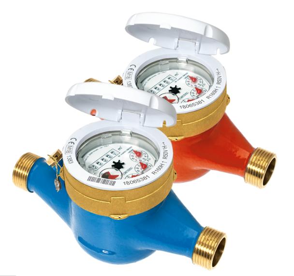 Счётчик горячей воды многоструйный B Meters GMDM DN40 класс С