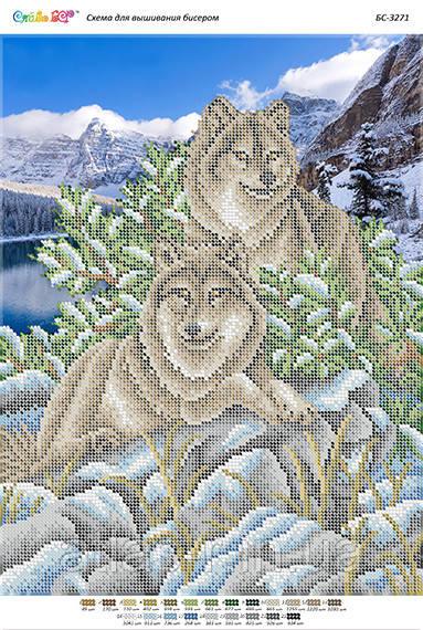 """Схема для частичной вышивки бисером """"Вовки"""""""