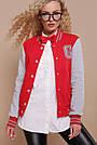 Женская кофта красного цвета  в спортивном стиле , фото 2