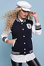 Жіноча кофта синього кольору у спортивному стилі, фото 2