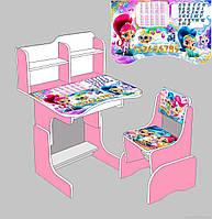 """Парта растишка """"Шимер и Шайн""""  006, розовая"""
