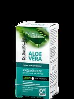 Dr. Sante Aloe Vera Жидкий шелк для секущихся кончиков 30 ml.
