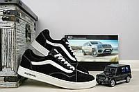 Подростковые замшевые кеды Vans Old Skool черные 10874