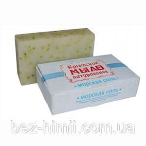 Мыло с солью Черного моря. Натуральное, ручной работы.