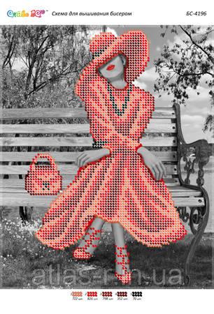 """Схема для частичной вышивки бисером """"Дівчина в червоній сукні"""""""