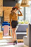 Женская замшевая юбка с поясом (5 цветов), фото 7