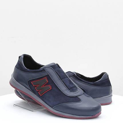 0d888dd5 Купить Мужские кроссовки Mida (50884) недорого: беговые кроссовки в ...