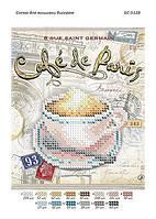 """Схема для частичной вышивки бисером """"Паризька кава"""""""