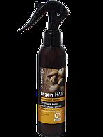 Dr. Sante Argan Hair Спрей для волос «Роскошные волосы» 150ml.
