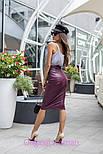 Женская классическая юбка-карандаш миди из эко-кожи (4 цвета), фото 3