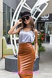 Женская классическая юбка-карандаш миди из эко-кожи (4 цвета), фото 10