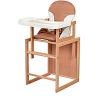 Стульчик для кормления деревяный BAMBI CH-L4, кофейный  ***