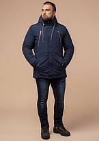 Braggart Arctic 43015 | Парка мужская с капюшоном синяя, фото 2