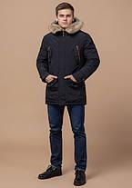 Braggart Arctic 37560 | Парка с меховой опушкой черная, фото 2