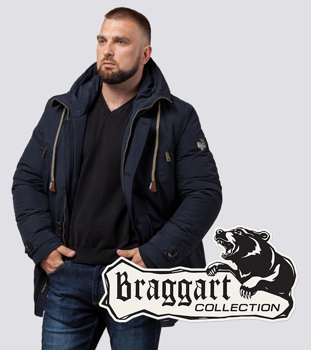 Braggart Arctic 45950   Парка зимняя для мужчин синяя