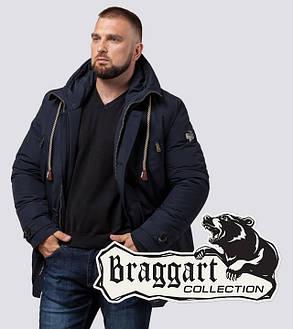 Braggart Arctic 45950   Парка зимняя для мужчин синяя, фото 2
