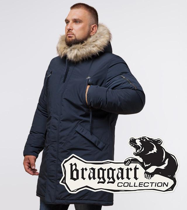 Braggart Arctic 13475 | Мужская парка с капюшоном синяя