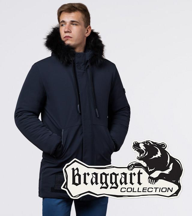 Braggart Black Diamond 9985   Мужская зимняя куртка темно-синяя
