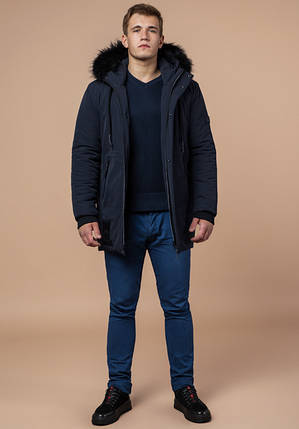 Braggart Black Diamond 9985   Мужская зимняя куртка темно-синяя, фото 2