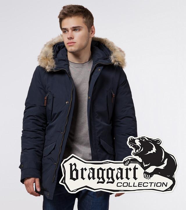 Braggart Arctic 32450 | Парка мужская с опушкой синяя