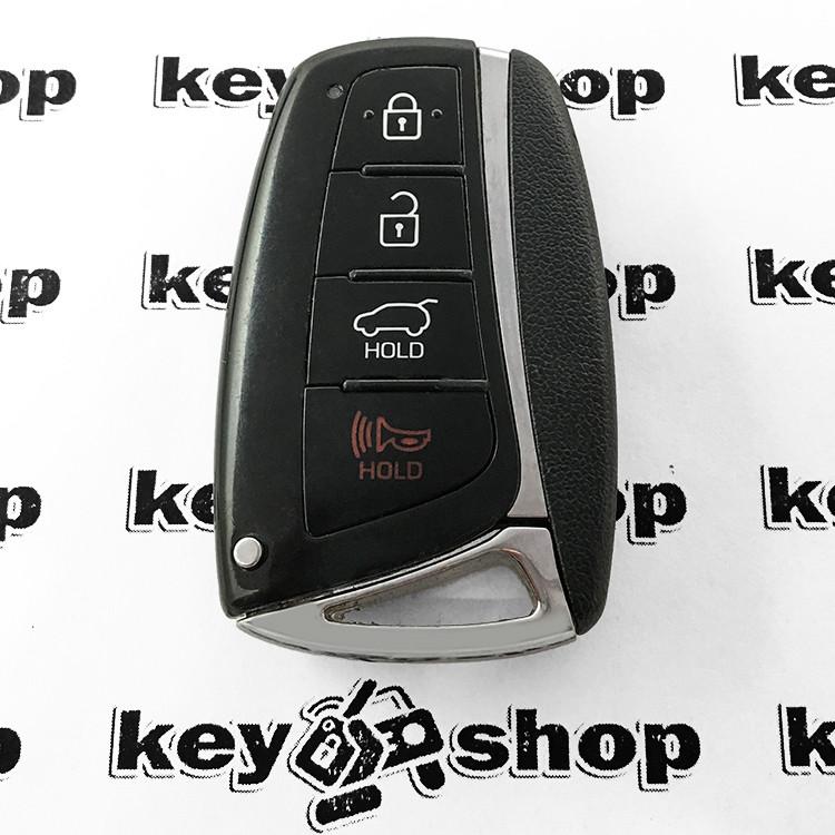 Оригинальный cмарт ключ для HYUNDAI (Хундай) 3 + 1 кнопки, чип id46 (PCF 7952) 315 MHZ