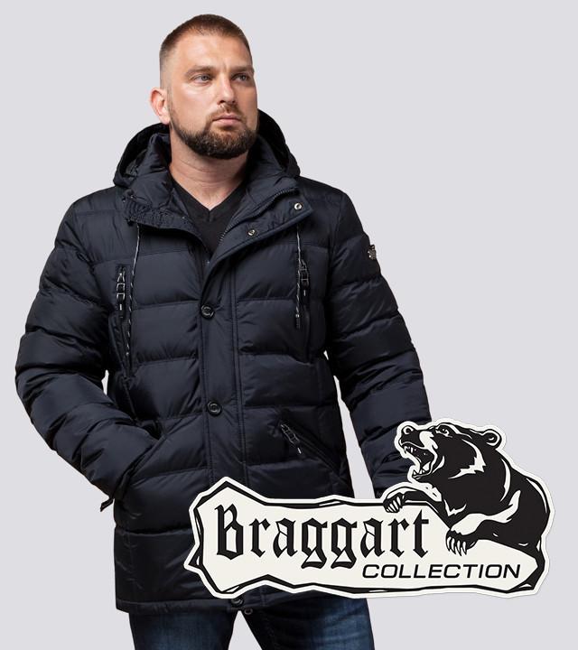Braggart Dress Code 27635   Зимняя куртка темно-синяя