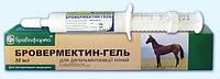Бровермектин-гель (1 шприц х 30 мл)