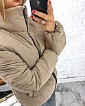 Женская стильная короткая куртка на молнии (3 цвета), фото 4