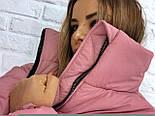 Женская стильная короткая куртка на молнии (3 цвета), фото 8