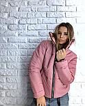 Женская стильная короткая куртка на молнии (3 цвета), фото 6