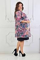 Комплект женский платье + кардиган ботал ЮАС695.2, фото 1