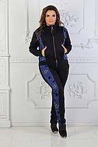 """Женский трикотажный спортивный костюм """"SRARS"""" с лампасами (большие размеры), фото 2"""