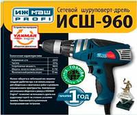 Шуруповерт сетевой Ижмаш ИСШ-960 PROFI, фото 1