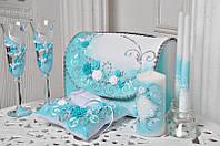 Свадебный набор аксессуаров Bonita в  Бирюзовом стиле  7 предметов